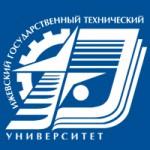 logo-istu-white